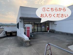 IMG_8600 (1)